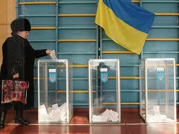 Eleições Ucrânia